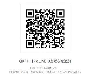 スクリーンショット(2016-05-28 18.17.52)